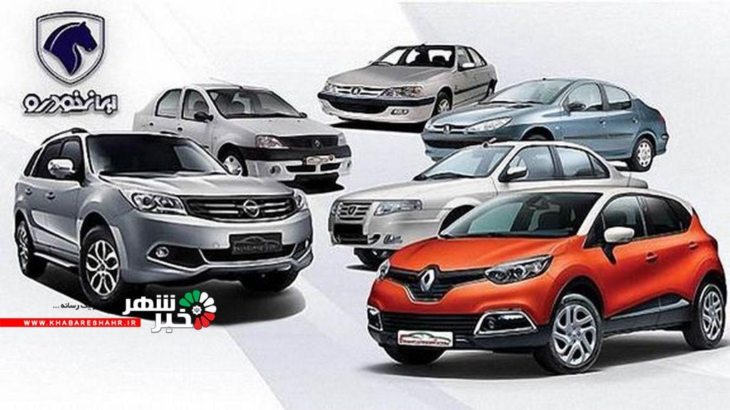 درآمد «ایران خودرو» ۶۰ درصد بیشتر شد