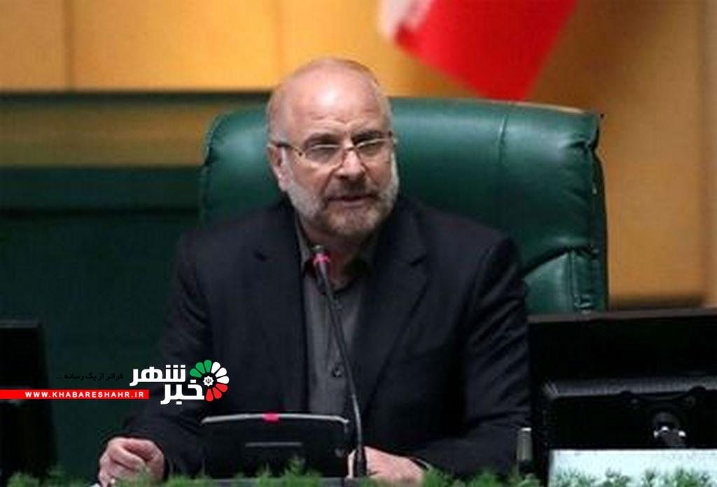 رئیس مجلس: اولویت مجلس یازدهم ساماندهی معیشت مردم است
