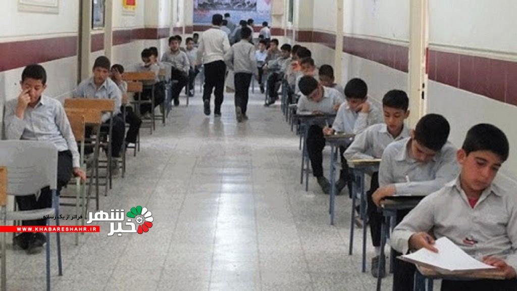 آغاز امتحانات نهایی حضوری دانش آموزان در روزهای پرخطر کرونایی!