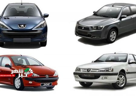 نتایج قرعه کشی ایران خودرو اعلام شد