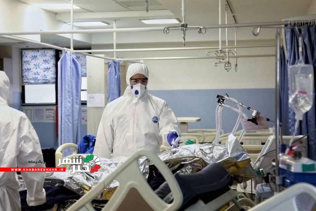 کرونا قاتل شماره یک ایرانیها در سال ۹۹/ زنگ خطر پُر شدن بیمارستانها به صدا درآمد