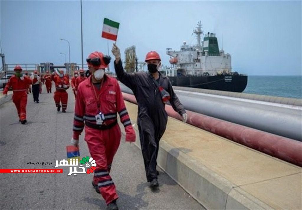 آمریکا برای قطع روابط تجاری ایران و ونزوئلا ۵۰ نفتکش را تحریم میکند