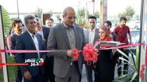 دومین شعبه فروشگاه رهنماتبار در شهریار افتتاح شد