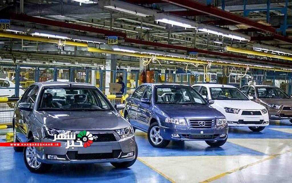 بازار خودرو در آستانه شوک قیمتی جدید   معاملات خودرو قفل شد