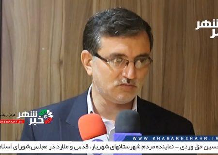 حق وردی نماینده مجلس از دلیل حضورش در کمیسیون آموزش و تحقیقات گفت