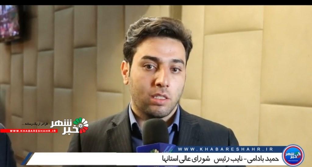 حمید بادامی : نهادینه کردن قوانین شوراها دربرنامه هفتم توسعه کشور +فیلم