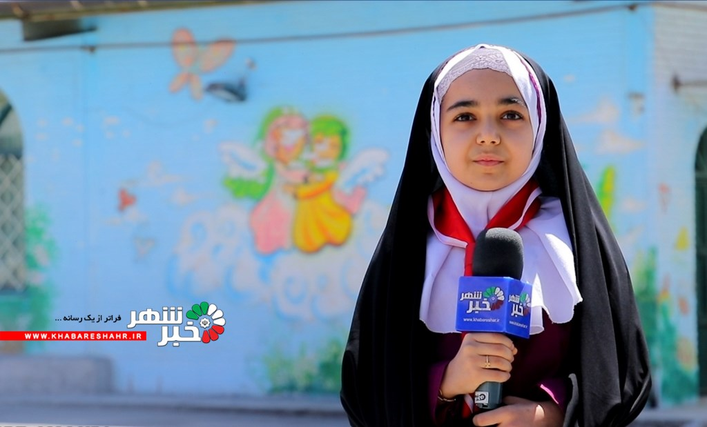 هدیه ای به نظام آموزش و پرورش کشور به نام شاد در اوضاع کرونایی