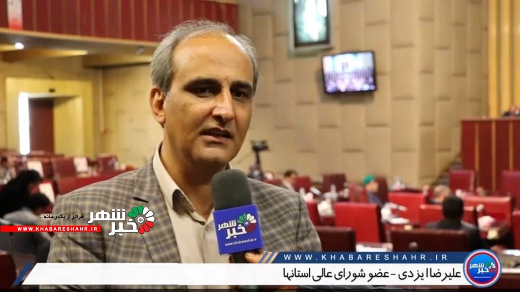 ایزدی:بزرگترین مشکل مردم خراسان شمالی نبود زیر ساخت هاست
