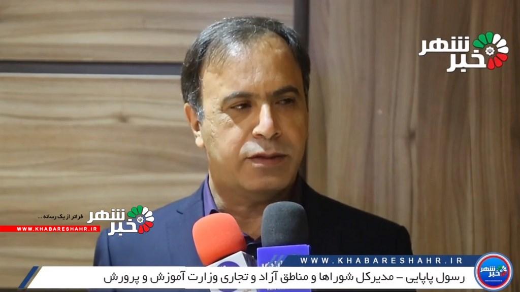 پاپایی، از دلیل منتخب شدن شورای آموزش پرورش شهریار در استان تهران میگوید