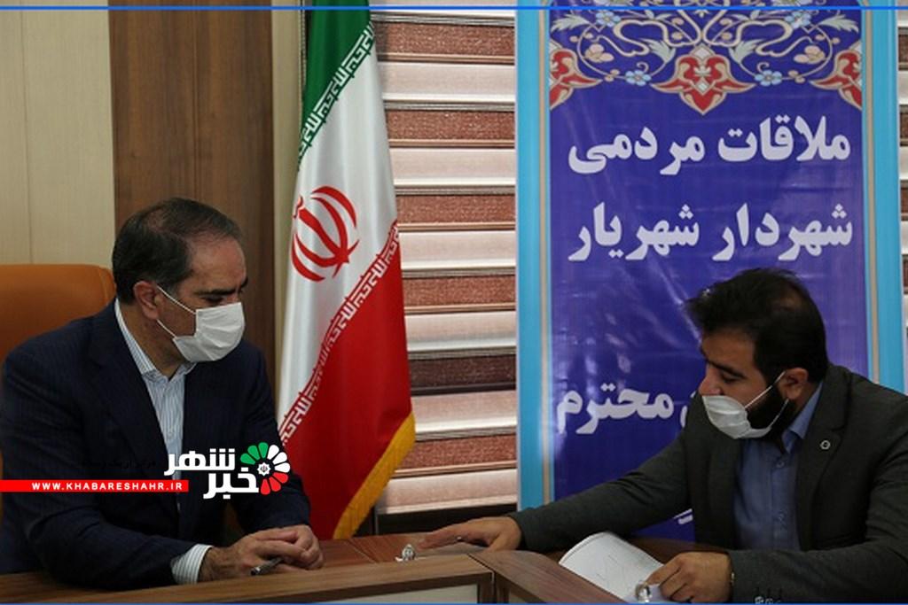 ملاقات عمومی شهردار شهریار با شهروندان در شهرداری منطقه یک اندیشه برگزار شد