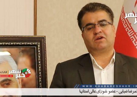 غلامرضا ضیایی :حمایت مجلس یازدهم از طرح جامع مدیریت شهری هستیم +فیلم