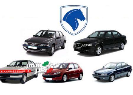 برنامه قرعه کشی جدید ایران خودرو اعلام شد