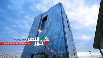 سقف تسهیلات قرض الحسنه مشاغل خانگی افزایش یافت
