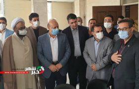 افتتاح پروژه بانک ملی در باغستان -شهرستان شهریار