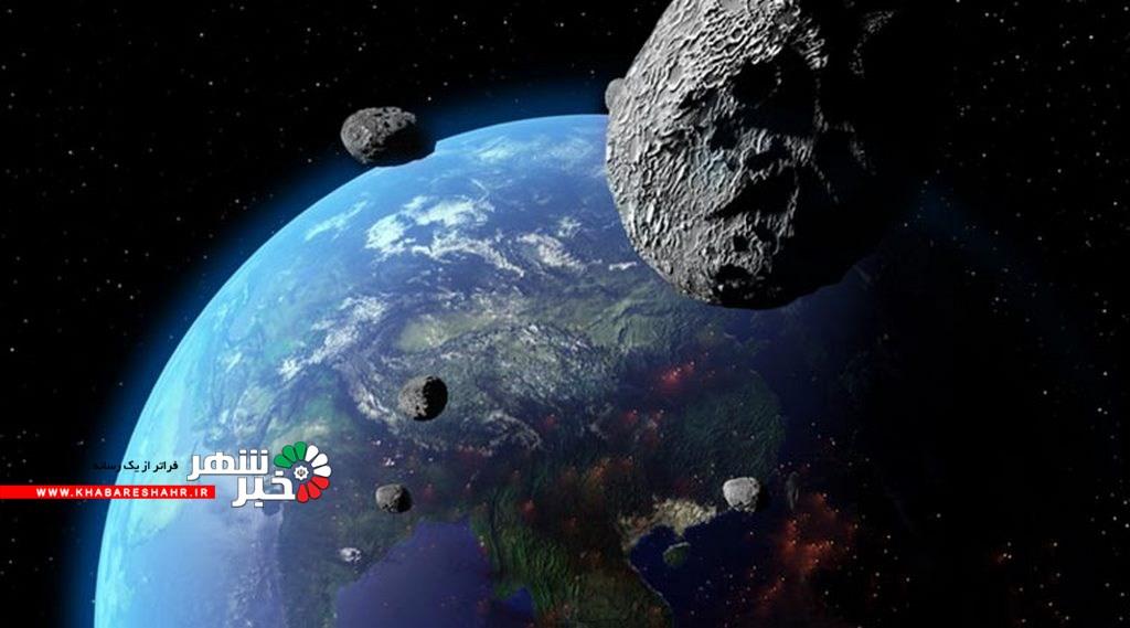 سیارک عظیمی در مسیر برخورد با زمین قرار گرفت