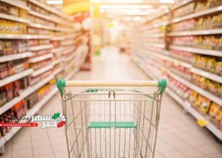 کمرنگ شدن برخی اقلام در سبد مصرفی خانوار/ علت گرانی کالاهای اساسی در بازار چیست؟