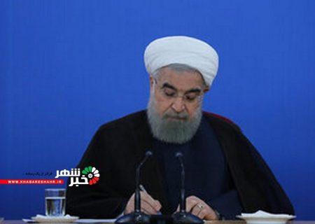 روحانی دبیرکل شورای آموزش و پرورش را منصوب کرد