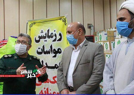 آغاز فاز دوم رزمایش مواسات، همدلی کمک های مومنانه در شهرستان شهریار