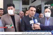 شعبه بانک ملی و شعبه اقماری بیمه تامین اجتماعی نصیرآباد باغستان افتتاح شد