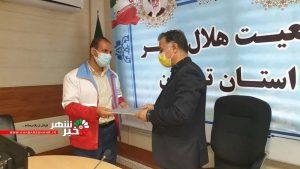 مشاورین جوان مدیرعامل جمعیت هلال احمر استان تهران منصوب شدند