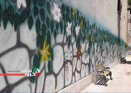 رنگ آمیزی و نقاشی دیوارهای پارک پیامبراعظم(ص) و پل امیر کبیر کهنز