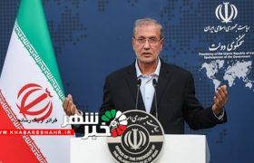مرحله دوم انتخابات مجلس ۲۱ شهریور برگزار میشود