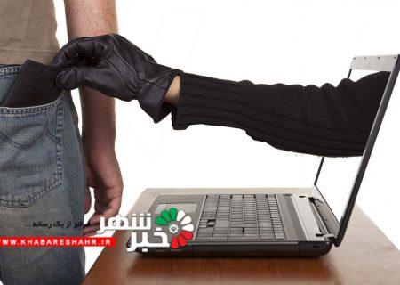 مراقب کلاهبرداران اینترنتی مالیاتی باشید