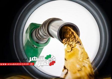 خبر مهم: ۲۰ لیتر بنزین مجانی دولت به مردم + جزئیات
