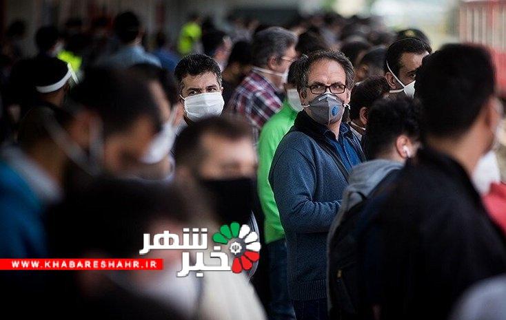 آخرین آمار کرونا در ایران، ۲۱ مرداد ۹۹ / ۱۵ استان در وضعیت قرمز + اسامی استان ها