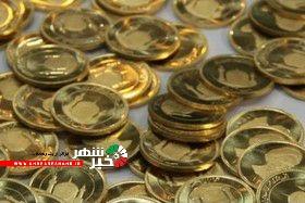 قیمت سکه ۲۶ شهریور ۱۳۹۹ به ۱۳ میلیون و ۱۰۰ هزار تومان رسید