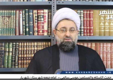 امام جمعه شهریار : خبرنگاران مقدس ترین قشر جامعه هستند