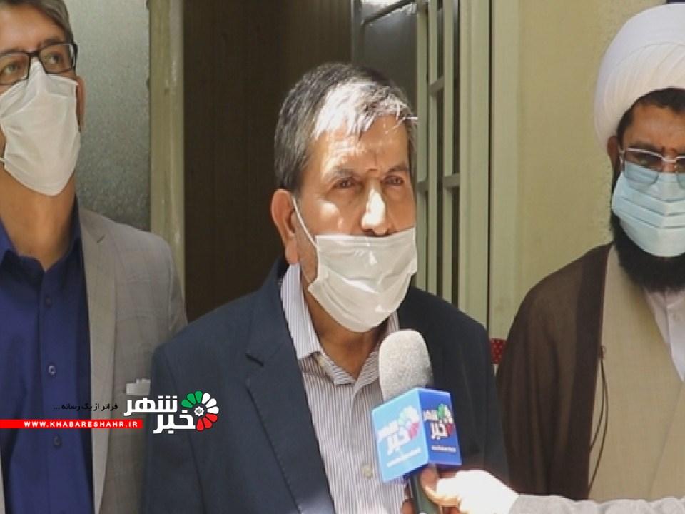 افتتاح دفتر سازمان دیده بان شفافیت و عدالت در غرب استان تهران