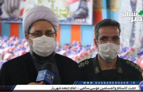 امام جمعه شهریار : کمکهای مومنانه تا پایان دهه کرامت ادامه خواهد داشت