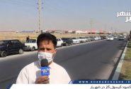 کمبود گاز ال پی جی در شهریار