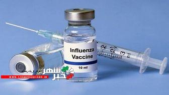 آخرین خبرها از اقدام ایران برای پیشخرید واکسن کرونا