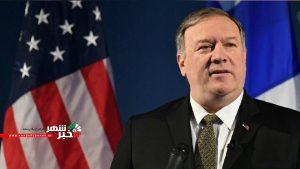 ادعای آمریکا درباره بازگشت تحریمهای سازمان ملل علیه ایران