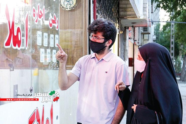 دردسر مستاجران در شهرهای پیرامون کلانشهرها