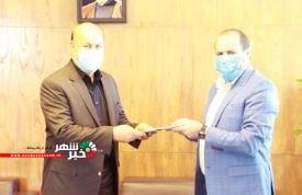 انتصاب معاونت سیاسی ، امنیتی و اجتماعی فرمانداری شهرستان شهریار