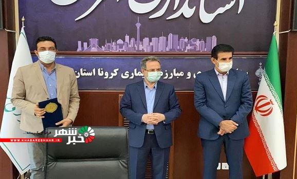 تقدیر استاندار تهران از مدیریت ارتباطات و امور بین الملل شهرداری شهریار