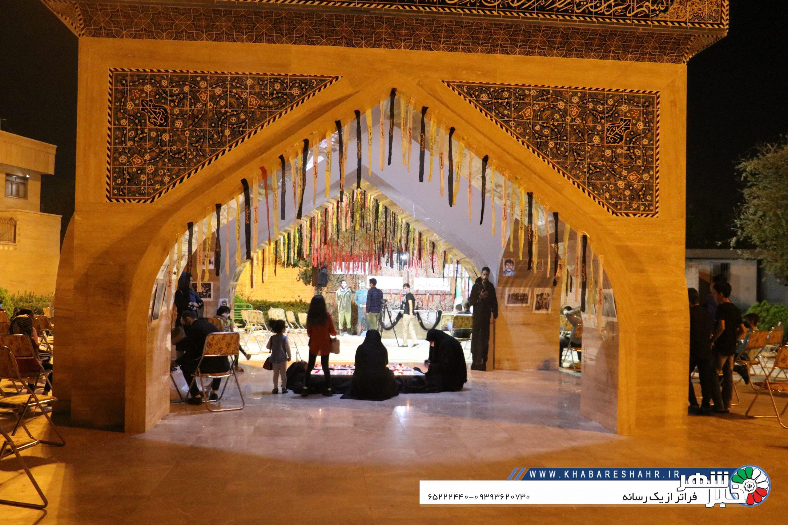مراسم گرامیداشت چهلمین سالگرد دفاع مقدس در فردوسیه +گزارش تصویری