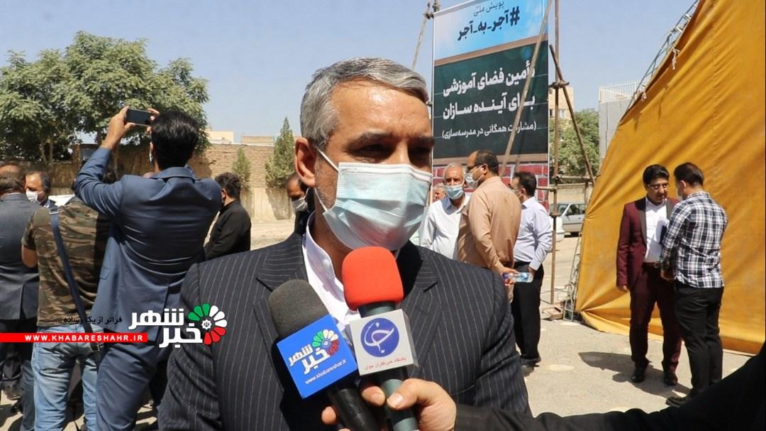 شهری: با آغاز عملیات احداث ۵ مدرسه در شهریار به قولی که داده بودیم نزدیک شدیم