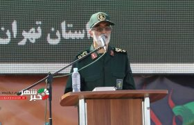 سردار نجات: امنیت مردم ایران به دستان بسیج ونیروی انتظامی و ارتش تامین میگردد