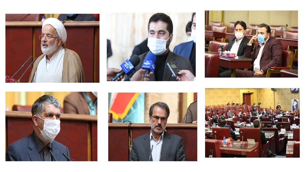 اخبار ویژه شورای عالی استانها و غرب استان تهران در ۲۳ مهر ماه