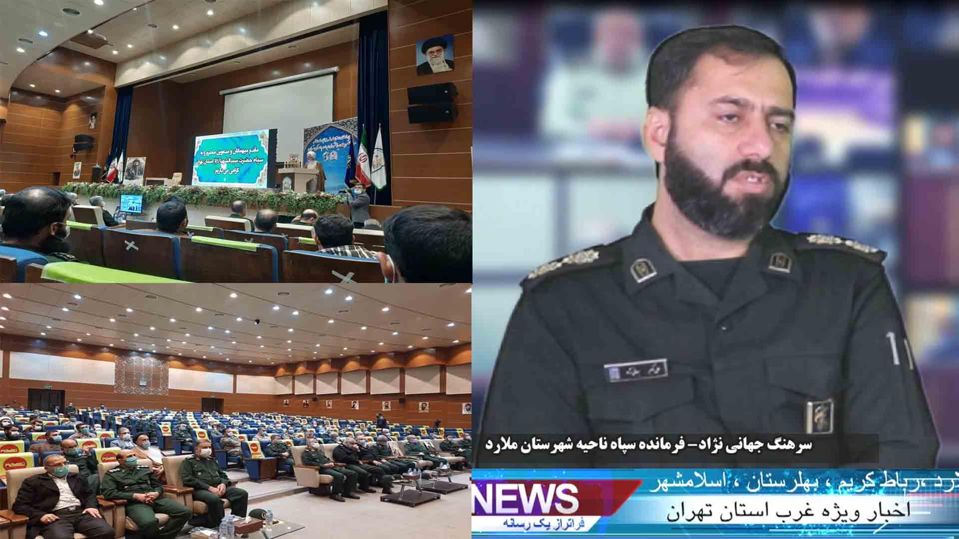 تکریم سردار حسن زاده – گفتگوی سرهنگ جهانی نژاد مشروح خبر 2آذر