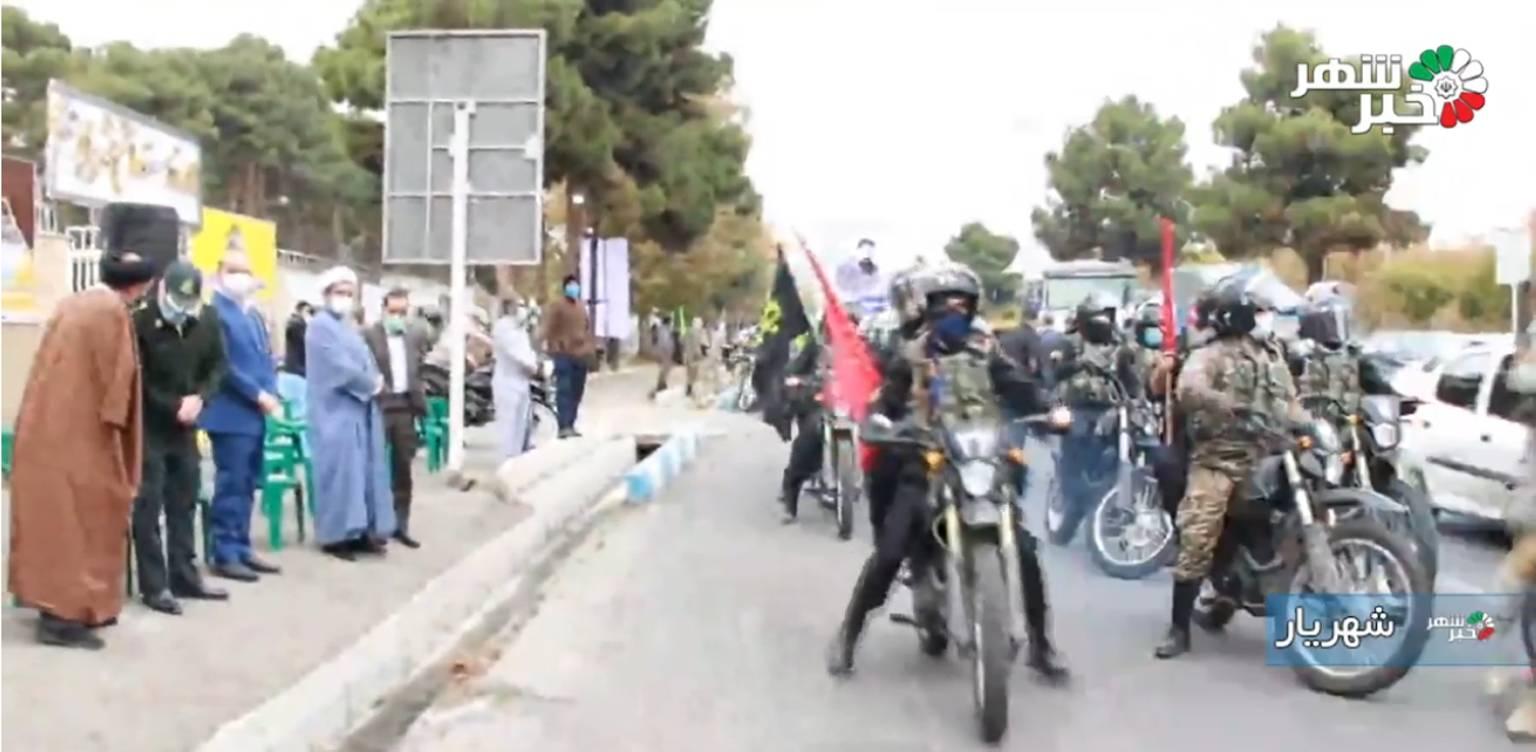 هشدار وضعیت قرمز در شهریار – مشروح خبر 29 آبان