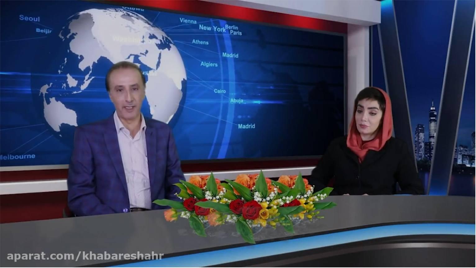 گفتوی لیلا بوشهری با اجرای محمد رضا حیاتی دراستودیو خبر شهر ( بخش 1)