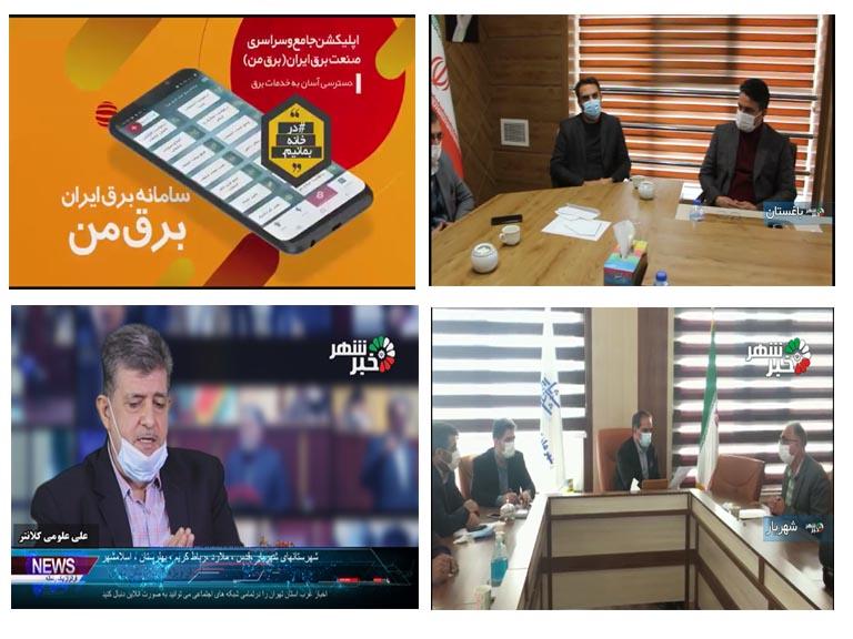 حضورشاعر و نویسنده شهریار ( علی علومی کلانتر ) در مشروح خبر ۲۱ آبان+فیلم