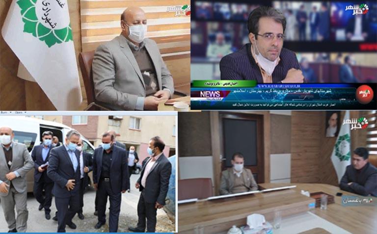 فرآیند اعطای تسهیلات قرض الحسنه صندوق کارآفرینی امید -معرفی شاعر و نویسنده شهریار ( احسان قدیمی ) + فیلم