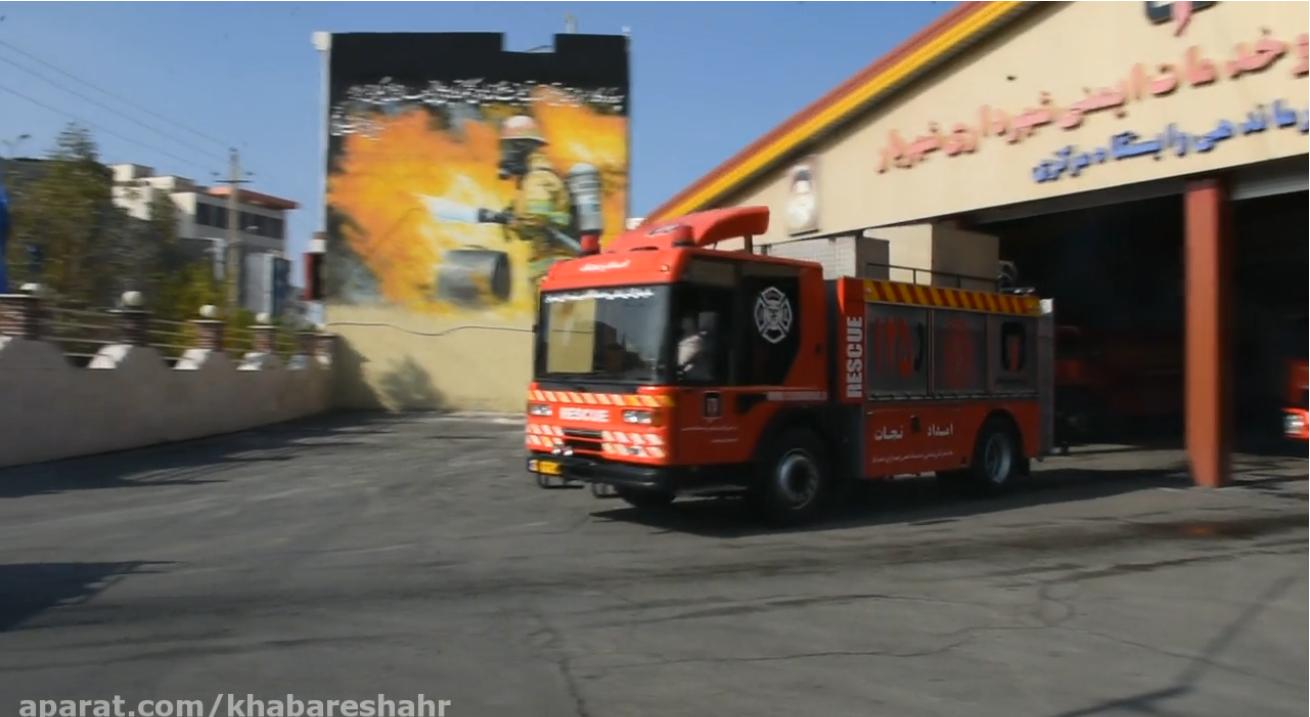 مشروح خبر 5 آذر – مانور بزرگ ستاد بحران شهرداری شهریار
