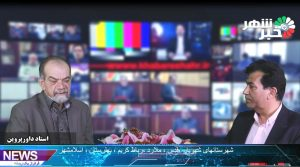 حضور استاد تذهیب ایران در گفتگوی ویژه خبری+فیلم